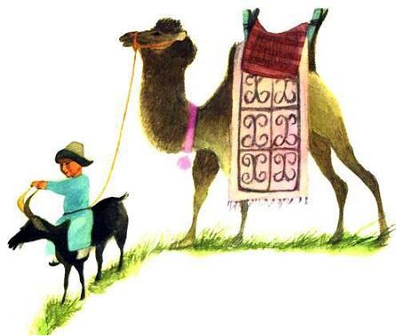 Умный Ашик верхом на козе и верблюд