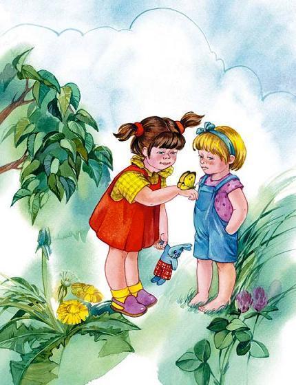 две девочки на лужайке и бабочка на руке