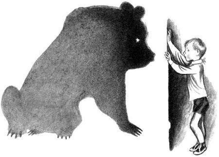 Ваня и медведь