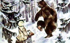 Проснулся медведь-хозяин