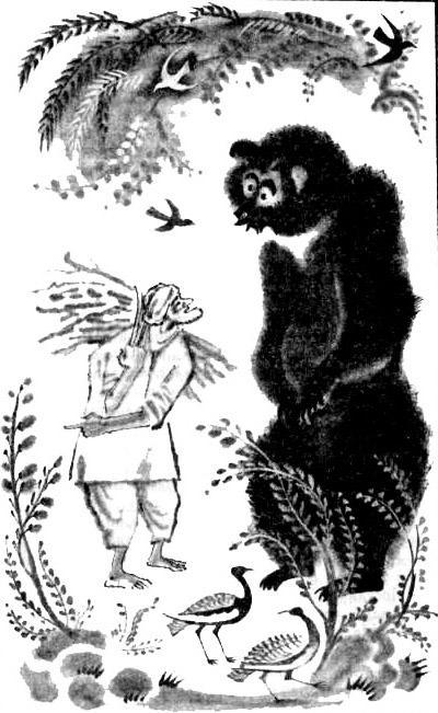 медведь и старик
