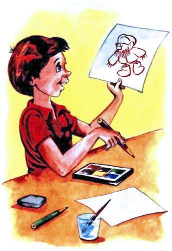 Витя нарисовал рисунок