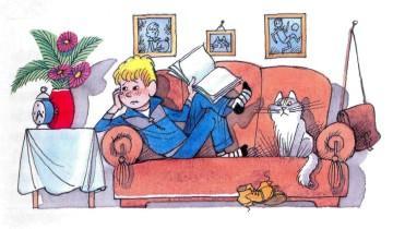 Витя Маплеев на диване читает книгу