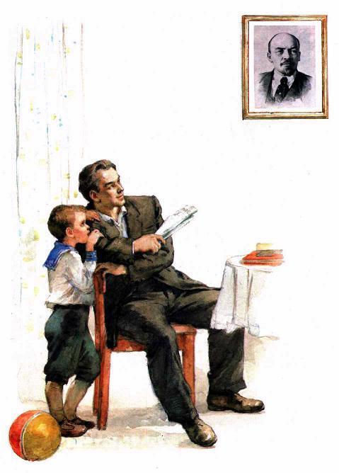 отец рассказывает сыну о Владимире Ильиче Ленине