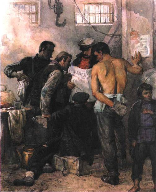 рабочие читают газету правда