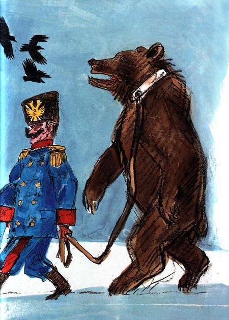 вожак с дрессированным медведем