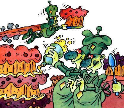инопланетяне и торт