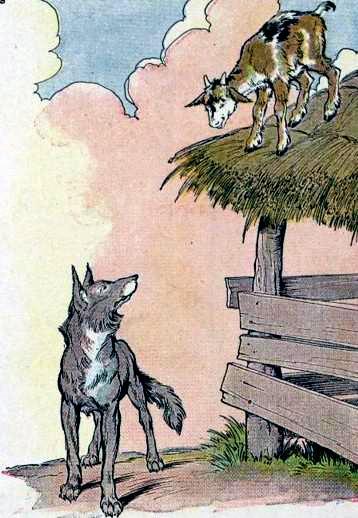 Волк и козленок