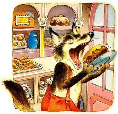 волк побежал в ближайшую булочную и съел там самый большой и сладкий медовый пирог