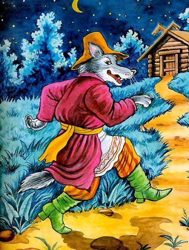 Волк на псарне