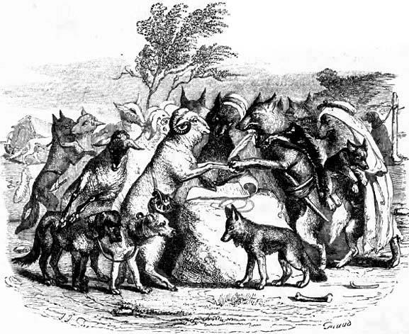 Волки и овцы