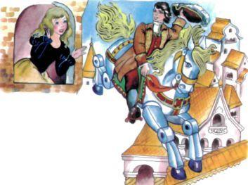 принц на механическом коне и дочь короля