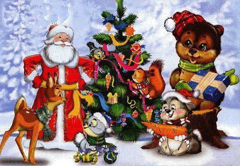 Волшебник Дед Мороз и елка