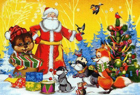 Волшебник Дед Мороз и подарки новый год