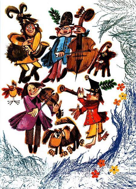 Волшебник Пумхут и музыкальный оркестр