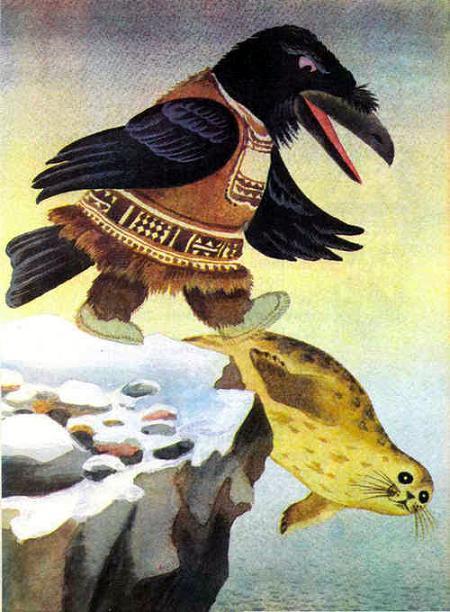 черный ворон и Молодой тюлень