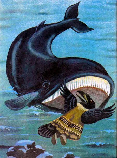 черный ворон и кит