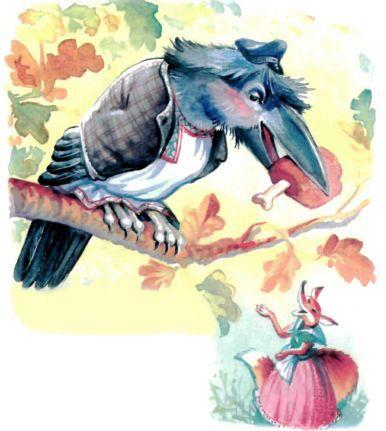 ворон и лисица