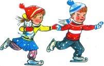 Времена года мальчик и двочка на коньках