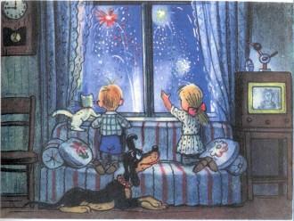 салют дети мальчик и девочка смотрят в окно собака кот
