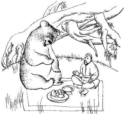 человек и медведь за одним столом