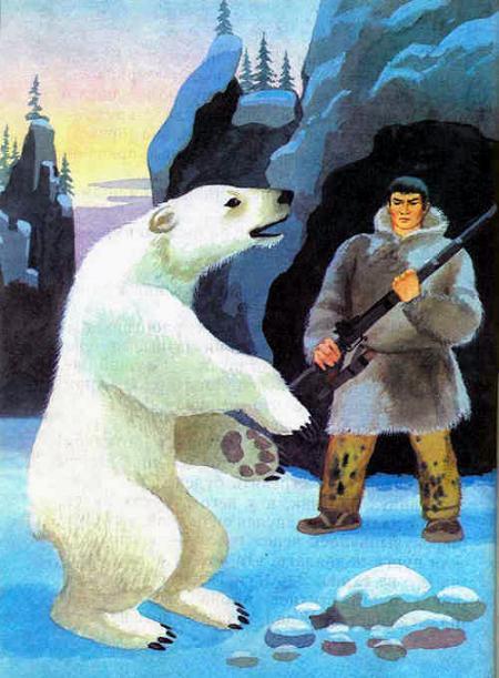 охотник и белый медведь