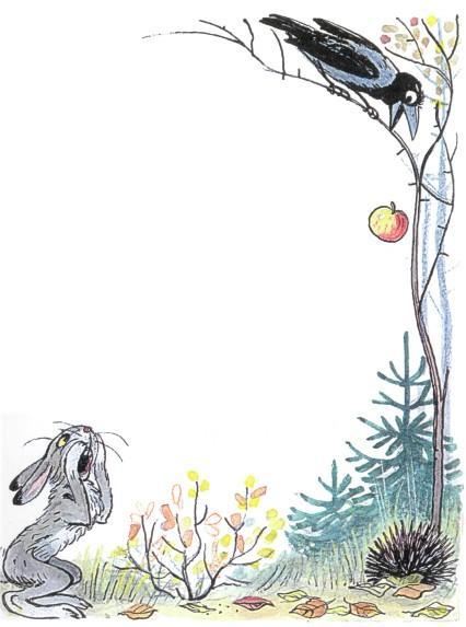 Яблоко заяц ворона на дереве ёж