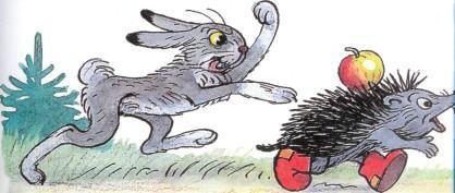 яблоко заяц бежит за ежем погоня