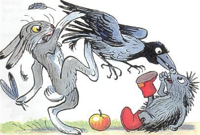 яблоко драка заяцворона еж бой