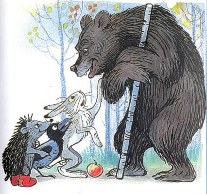 яблоко медведь заяц еж ворона