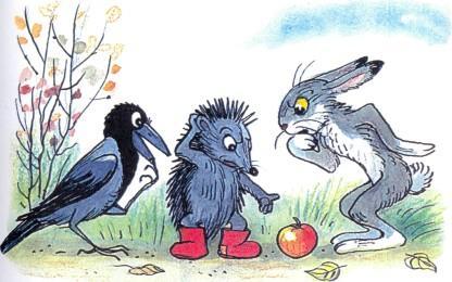 яблоко еж заяц ворона
