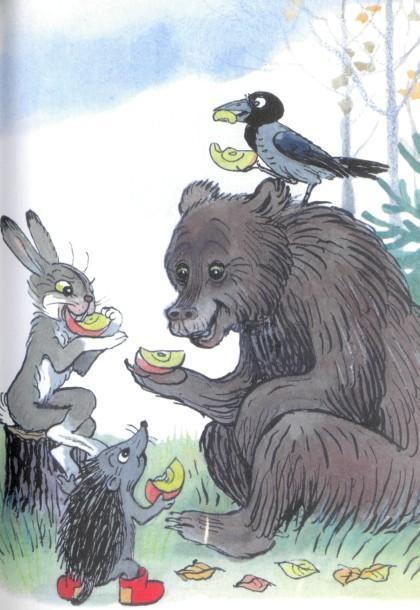 яблоко медведь заяц и еж поделили яблоко