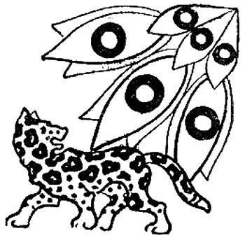 Ягуар и тапир