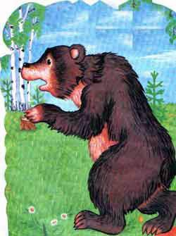 медведь испугался убегает