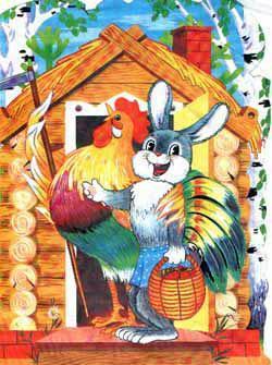 петух с зайчиком стали жить-поживать в лубяной избушке
