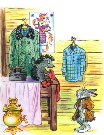 заяц и еж портной дома