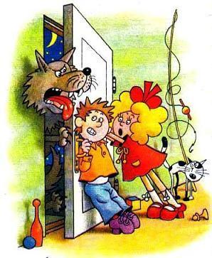 Мы с Валей держим дверь в которую рвется волк