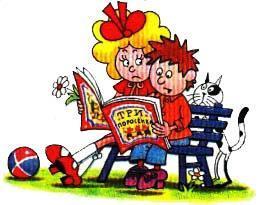 Мы с Валей читаем книгу три поросенка