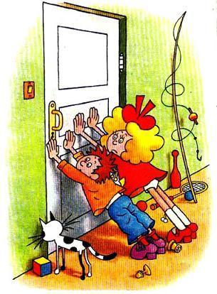 Мы с Валей держим дверь