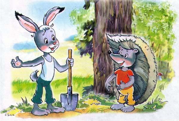 Заяц Коська и ёж