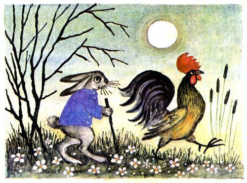 Заяц и петух идут выгонять лису