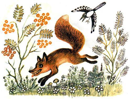 лиса убегает прочь
