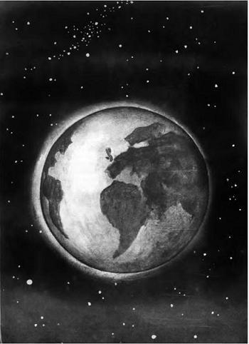 Земля и небо