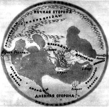 Карта Земли, нарисованная более двух тысяч лет назад