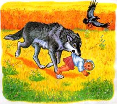 волк уносит младенца