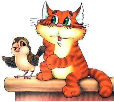 котик и воробушек