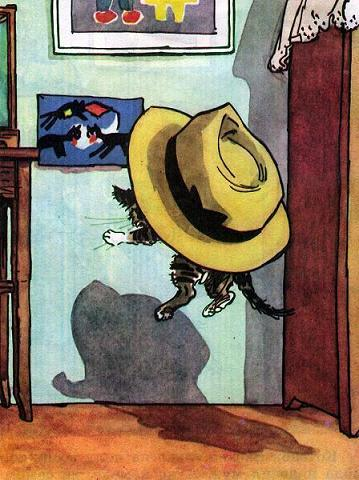 шляпа упала на кота Ваську