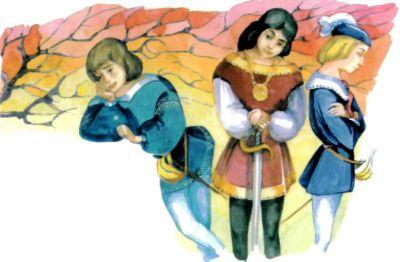 три сына короля принца