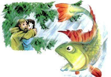 огормная рыба