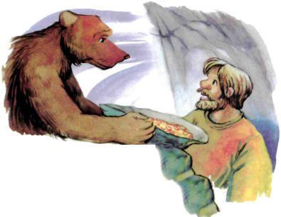 мужик отец и медведь